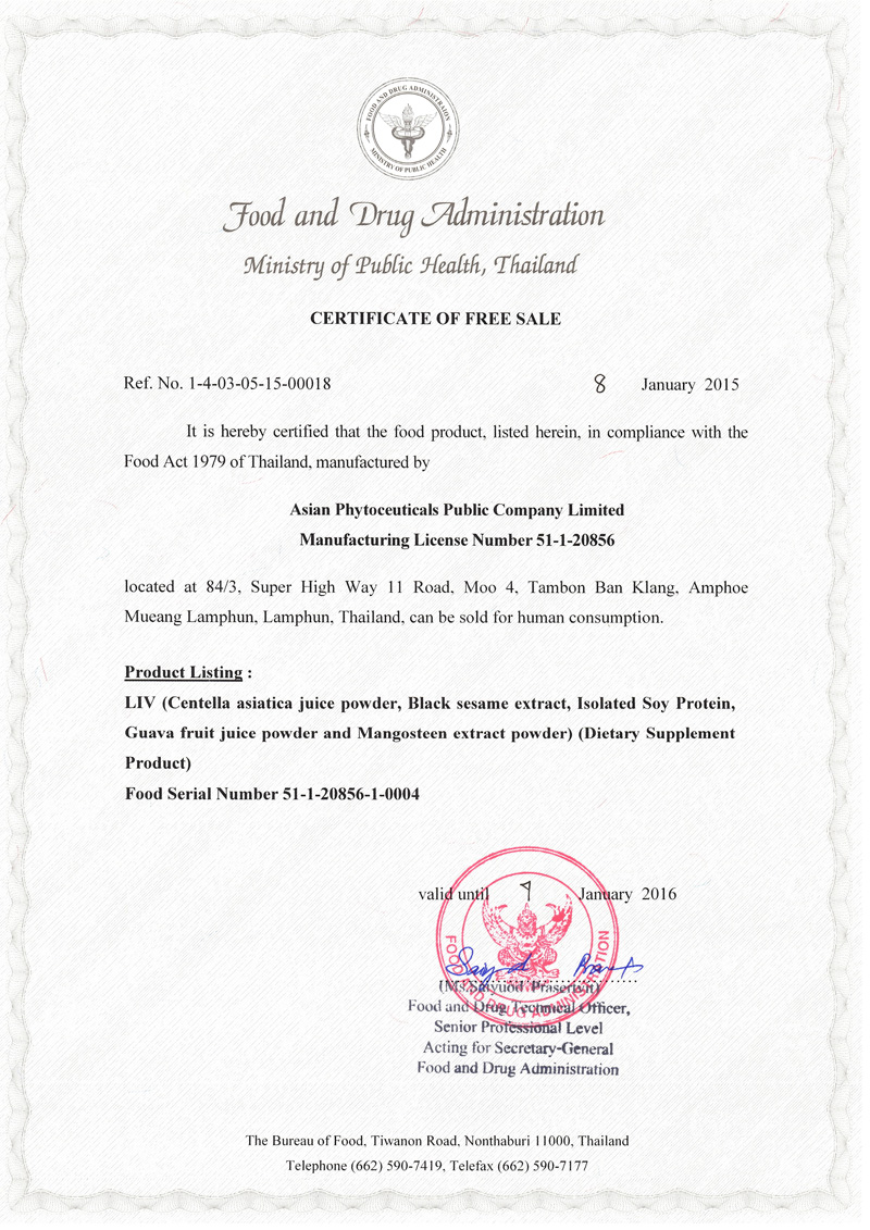 Fda certificates liv capsules fda certificates certificate of free sale yadclub Images